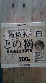 DSC_0513 (450x800).jpg