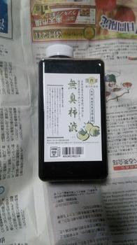 DSC_0851 (360x640).jpg